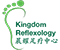 footer logo 2.1