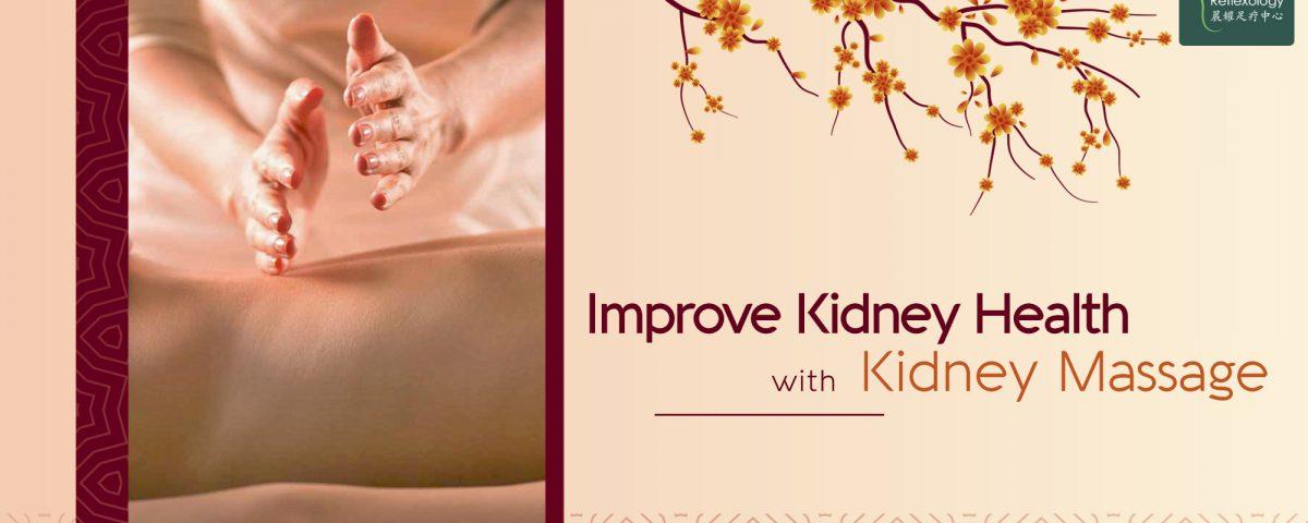 Kingdom Reflexology - Improve Kidney Health with Kidney Massage